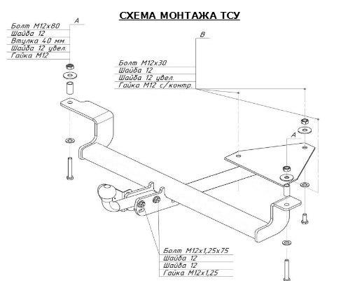 На рисунке изображен фаркоп для Lada Priora Bosal-Автофлекс