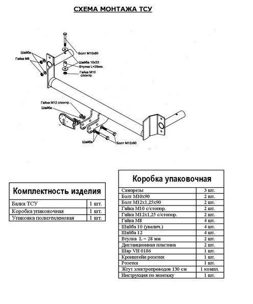 vaz2114-2