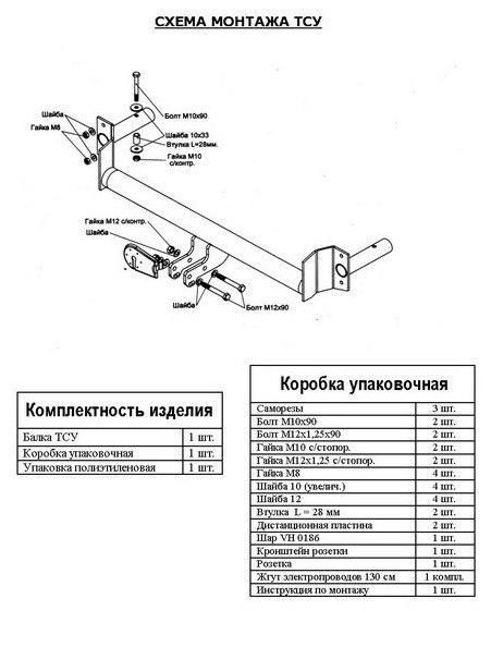 vaz2115-3
