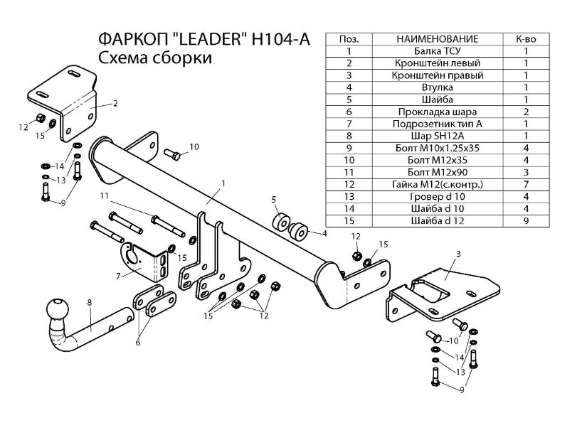 хонда срв -схема